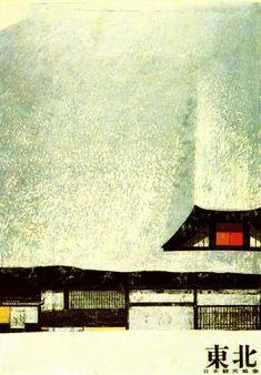 Takashi Ishida Illustration