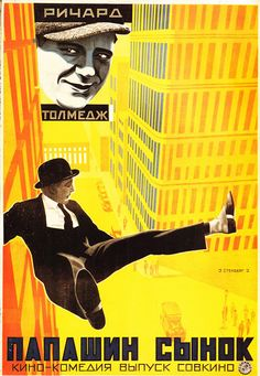 Poster for Daddy's Boy (1927) by Vladimir and Georgii Stenberg