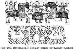продолжение 25 : Валерий Дёмин