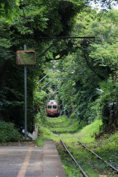Train or Bus - Fairy Queen Travel Aesthetic Japan, Nature Aesthetic, Japanese Landscape, Japanese Architecture, Fantasy Landscape, Shotting Photo, Abandoned Places, Beautiful Places, Scenery