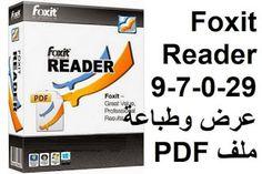 Foxit Reader 9-7-0-29 عرض وطباعة ملف PDF Tech Companies, Company Logo, Logos, Logo