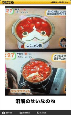 Japanese Funny, Happy Today, Wtf Funny, Funny Moments, Funny Photos, Goodies, Jokes, Humor, Humorous Pictures