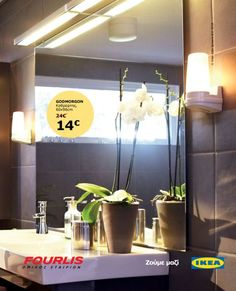 IKEA 20selido DIGITALBATHROOM_HI_RES