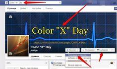 """Христо от Лясковец: Страницата за снимки Color """"X"""" Day"""