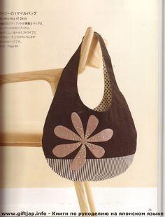 Blog de Goanna Patrón Bolso Negro de Tela con motivo floral