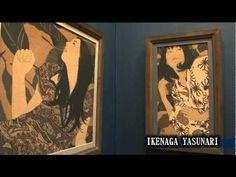 アートフェア東京2011「江戸から昭和の美人画×指派」 - Youtube Video about Ikenaga Yasunari and other japanese artists
