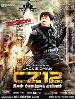 Jackie Chan : Chinese Zodiac 2012 720p WEBRip | Republic Of Note