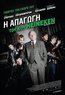 Κινηματογράφος... γένους θηλυκού!: Η απαγωγή του κου Heineken - Kidnapping Mr. Heinek...