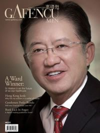 Nov-2010  A Ward Winner   Dr Walton Li has followed in his father's footsteps as the chairman of the Hong Kong Sanatorium, but says it offers far more than six-star care