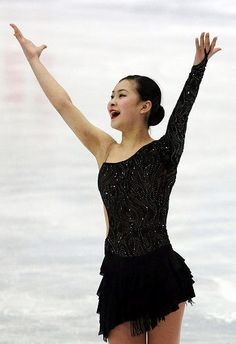 ISU Four Continents Figure Skating Championships
