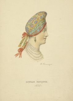 1835 g. From New York Public Library Digital Collections. Folk Costume, Costumes, Film Dance, Russian Fashion, Russian Style, Folk Clothing, Russian Orthodox, New York Public Library, Costume