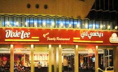 Dixie Lee - Karama, Dubai, UAE - Exterior at Night Dixie Lee, Broadway Shows, Sharjah, Dubai Uae, Exterior, Night, Projects, Log Projects, Outdoor Spaces