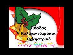 Είσοδος Καλικαντζαράκια Ορχηστρικό - YouTube Christmas Games, Christmas Books, Christmas Crafts, Merry Christmas, Xmas, Christmas Plays, Greek Art, Learning Activities, The Creator