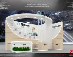Exhibition stand on Behance Exhibition Stands, Exhibition Booth, Booth Design, 3ds Max, Adobe Photoshop, My Design, Behance, Architecture, Home Decor