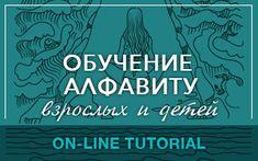 Teachrussian.org