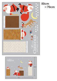 ウォールステッカー/さんたcomeほーむ(サンタトナカイクリスマスプレゼント北欧子供部屋かわいい激安おしゃれ壁紙壁シールはがせる雑貨リフォーム)