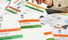 How to check last six months #Aadhaar card Details #AadhaarCard #UIDAI