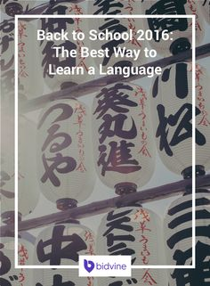 We think that the best way to learn a language is to hire a tutor. They have the…