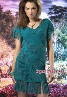vestido turquesa con el patrón de calados conectado desde la parte superior hacia abajo. croché