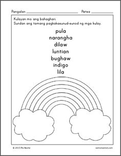 Posts about Pagbasa sa Filipino written by samutsamot_mom Worksheets For Grade 3, Vowel Worksheets, Kindergarten Math Worksheets, Toddler Learning Activities, Kids Learning, Tagalog Words, Grade 1 Reading, Teacher Classroom Decorations, English Short Stories
