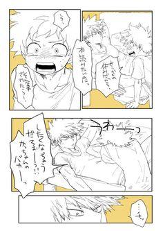 Boku No Hero Academia || Katsudeku 4/6