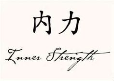 Chinese Symbols Proverbs Inner Strength Copy Lindsay Ann