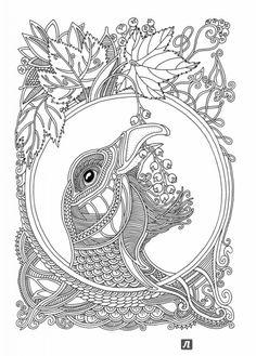 Иллюстрация 12 из 38 для Ветер уносит цветы. Книга-раскраска - Ольга Головешкина | Лабиринт - книги. Источник: Лабиринт
