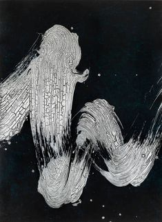 Fabienne Verdier - Mélodie du réel I, 2014 Ink, pigments and varnish on canvas 183 × 135 cm