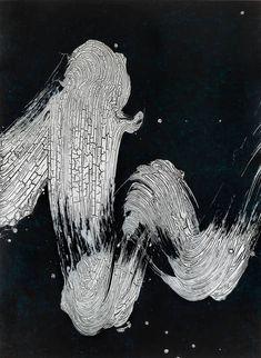 Fabienne Verdier - Mélodie du réel I, 2014 Ink, pigments and varnish on canvas 183 × 135 cm