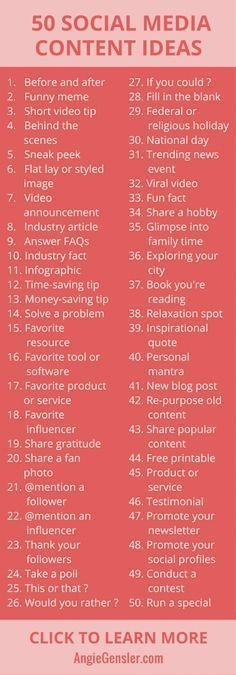 Not sure what to post on social media? Here are 50 ideas! Click through for descriptions and a free downloadable cheat sheet of what to post on social media. #socialmedia #socialmediamarketing #socialmediatips #socialmediameasurementbusiness