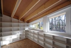 Would love these bookshelves in our homes! via Book Patrol