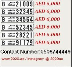 Sale of Dubai Special Number +971508744449
