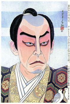 "Nakamura Kichiemon as Kumagai Naozane in ""Ichinotani Futaba Gunki"" by Natori Shunsen, 1952 (published by Watanabe Shozaburo)"