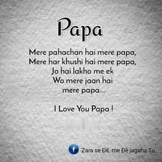 Hindi quite Awesome quote शायरी shayari Father papa Father Quotes In Hindi, Father Daughter Love Quotes, Best Dad Quotes, Love My Parents Quotes, Mom And Dad Quotes, Happy Father Day Quotes, Bff Quotes, Mixed Feelings Quotes, Good Thoughts Quotes