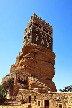 Dar al-Hajar, the Rock Palace. Sana, Yemen