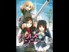 8月31日発売のコミック単行本をご紹介