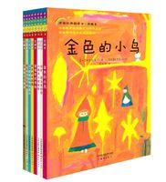 Tmall Children Books, Chinese, Bts, Cover, Children's Books, Baby Books, Chinese Language