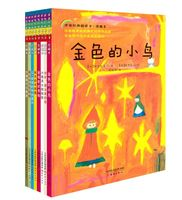 Tmall Children Books, Chinese, Bts, Cover, Children's Books, Blanket, Baby Books, Chinese Language