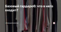 Всего 29 предметов и миллион сочетаний)