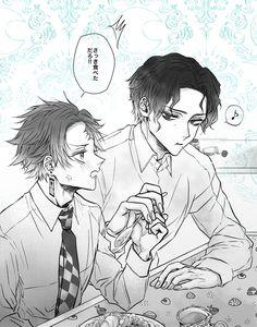Black Butler Meme, Romantic Manga, Pusheen Cat, Demon King, Estilo Anime, Dragon Slayer, Anime Demon, Haikyuu Anime, Anime Art