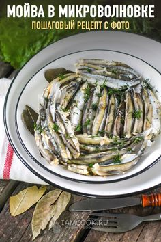 Asparagus, Recipies, Pork, Fish, Meat, Vegetables, Cooking, Microwave, Recipes