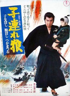 Lobo Solitário: A Espada da Vingança (Kozure ôkami: Ko wo kashi ude kashi tsukamatsuru - 1972) Dir: Kenji Misumi. Primeiro filme da série Lobo Solitário, baseado na história em quadrinhos criada por Kazuo Koike e Goseki Kojima. Nesse primeiro episódio vemos como o carrasco oficial do xogunato, o samurai Itto Ogami (Tomisaburô Wakayama), é acusado de deslealdade contra o clã Yagyu e é obrigado a fugir com seu filho Daigoro (Akihiro Tomikawa), iniciando sua saga de vingança e assassinatos.