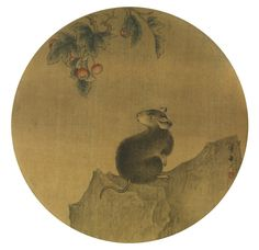 The Twelve Animals of the Zodiac, an exhibition of new works by Li Huayi, the highly-acclaimed Chinese-born painter, will be presented at Eskenazi. Chinese New Year, Chinese Art, 12 November, Year Of The Rat, Chinese Zodiac Signs, Zodiac Symbols, London Art, Animals Of The World, Chinese Painting