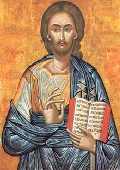 SAN IRENEO OBISPO Y MÁRTIR Church Icon, Art And Architecture, Holy Spirit, Mystic, Catholic, Saints, Religion, Bible, Painting