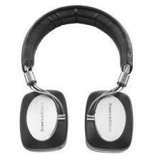 Buy B P5 On-Ear Headphones, Silver online at JohnLewis.com