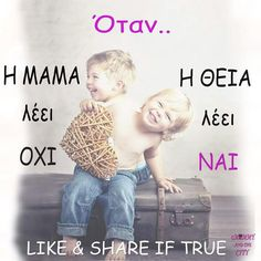 Mom Son, Mother And Child, Happy Kids, Our Life, My Family, Grandkids, Qoutes, Sisters, Lol