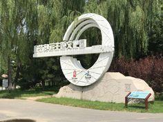 Beijing Olympics, Park