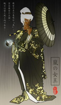 "Ukiyo-e Stylized Storm- ""Queen Of The Storms"""