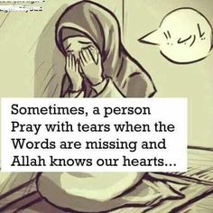 Allah created us so why wouldn't he know what we want to say or what we're like in our hearts.