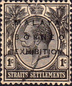 Straits Settlements 1921 SG 250 Malay Borneo Exhibition Overprint Fine Used SG 250 Scott 179d Condition Fine Used Only one post charge applied on